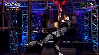 Unstable Bridge Ninja Warrior Obstacle Learn Build Train